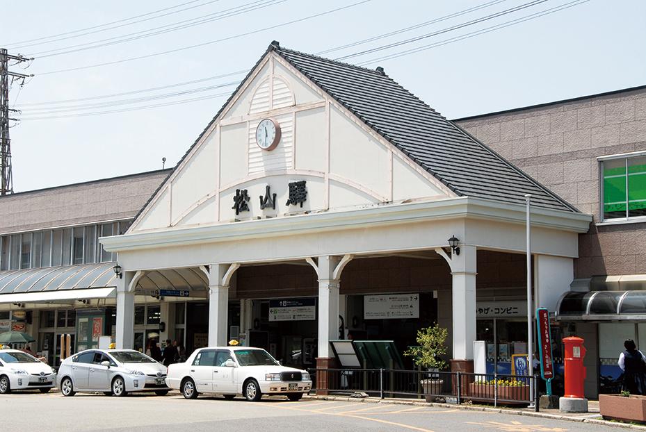 JR「松山」駅 約540m(徒歩7分)
