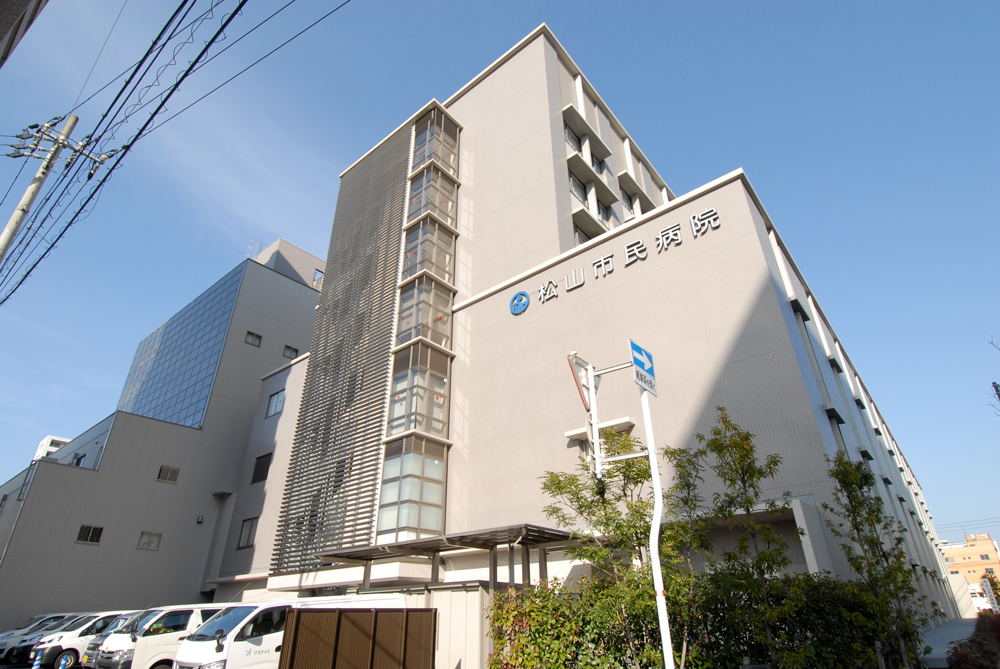 松山市民病院 約170m(徒歩3分)