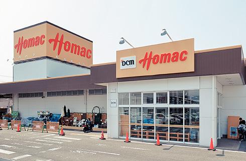 DCMホーマック塩釜店 約380m(徒歩5分)