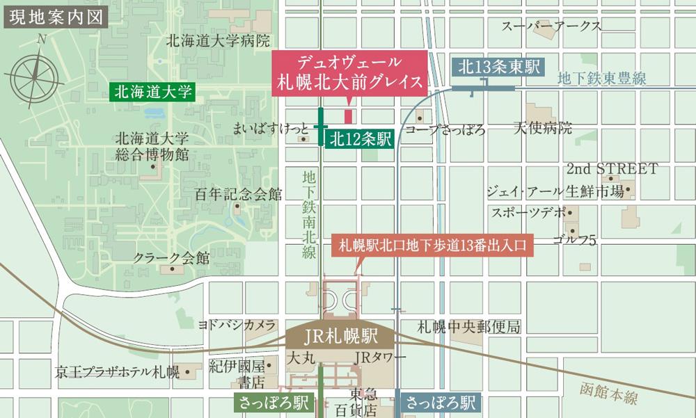 デュオヴェール札幌北大前グレイス:案内図
