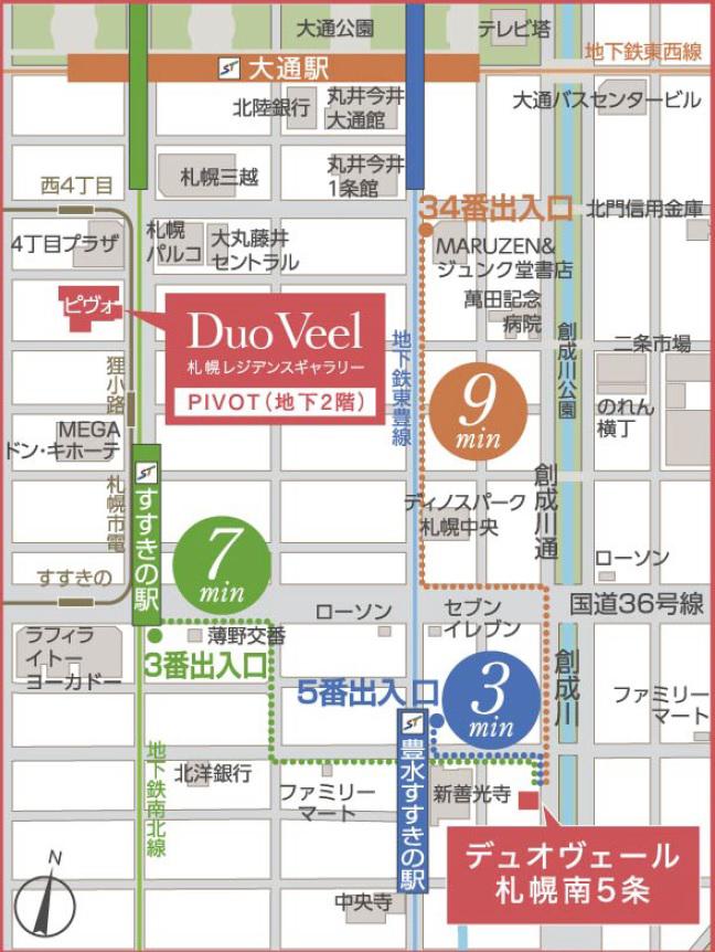 デュオヴェール札幌南5条:モデルルーム地図