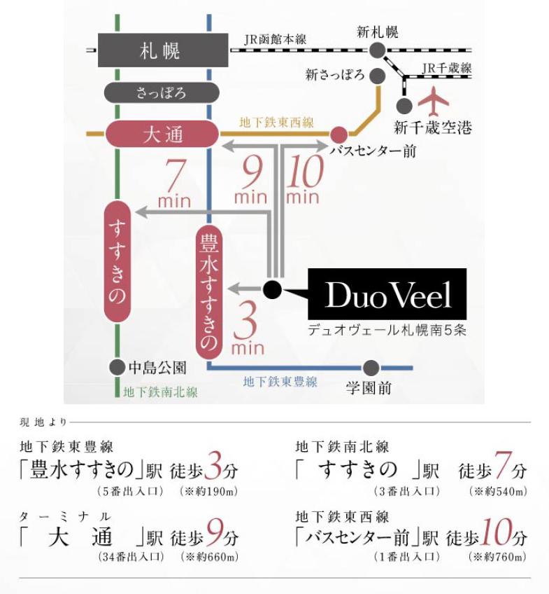 デュオヴェール札幌南5条:交通図