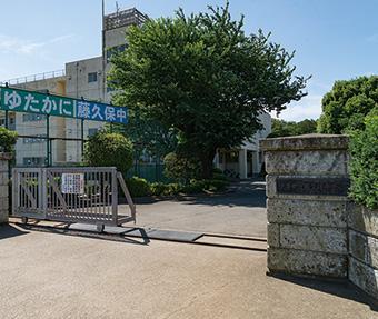 藤久保中学校 約1,080m(徒歩14分)