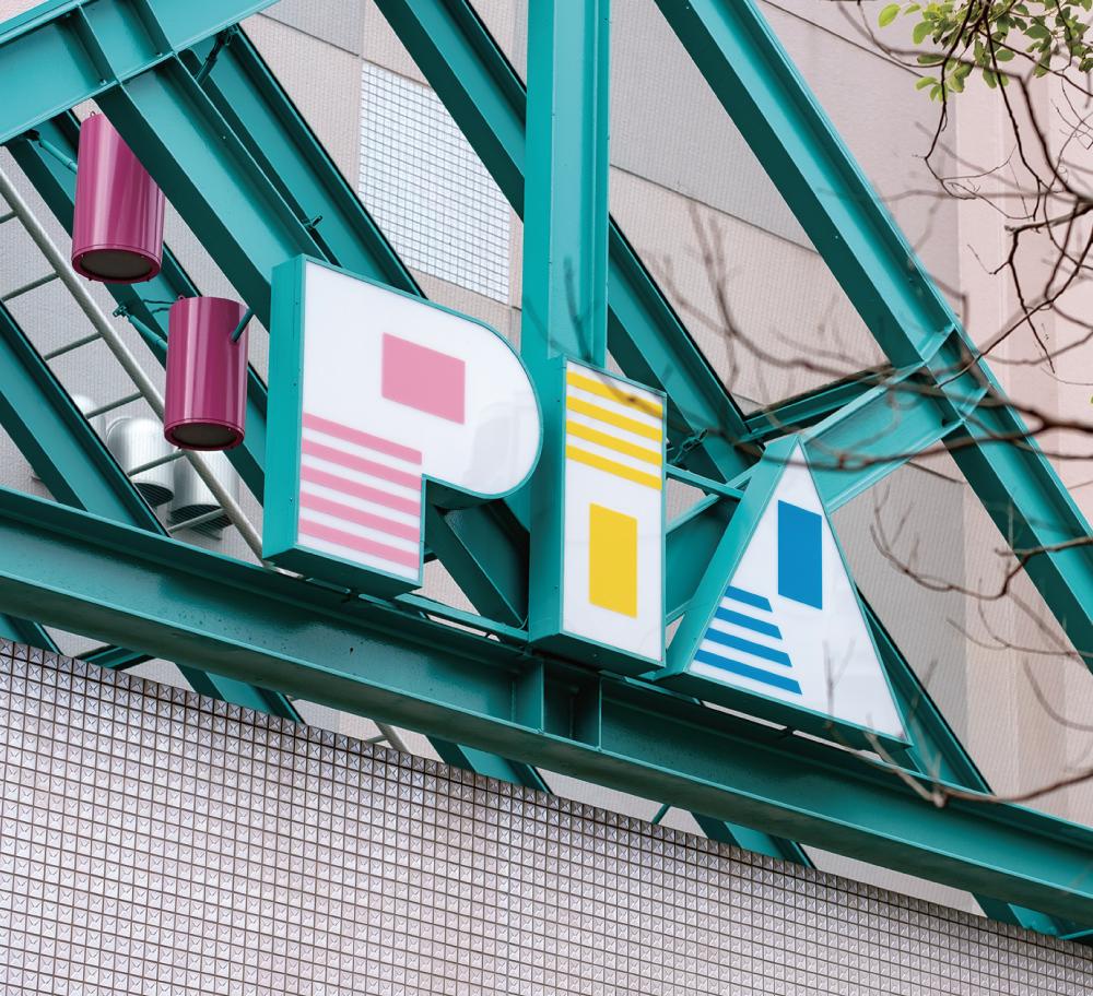 サンドラッグ検見川浜駅前店 約200m(徒歩3分)