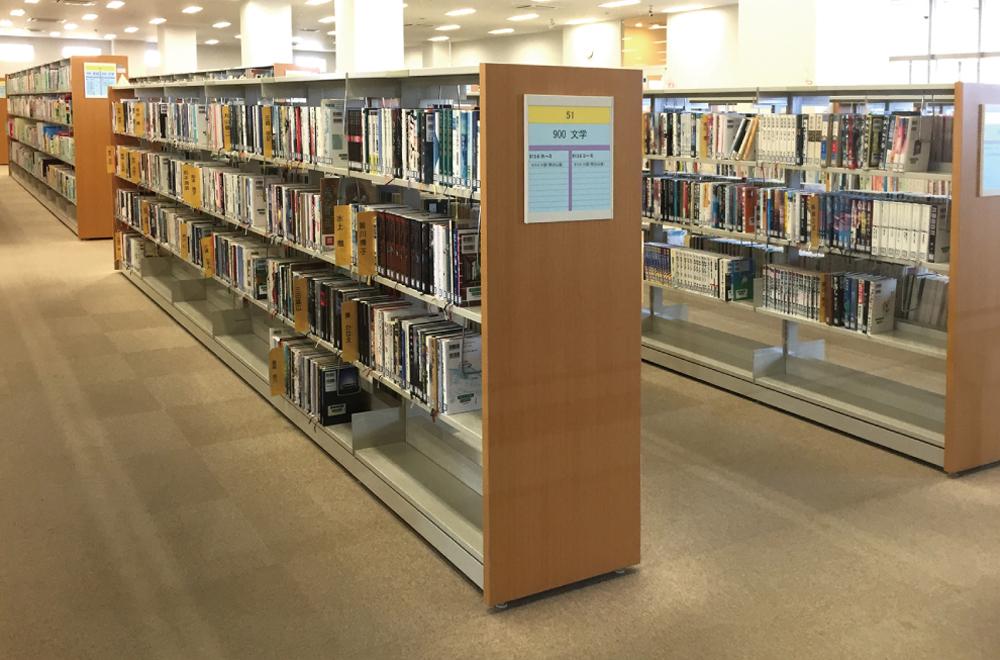 駅南図書館[BiVi藤枝] 約240m(徒歩3分)