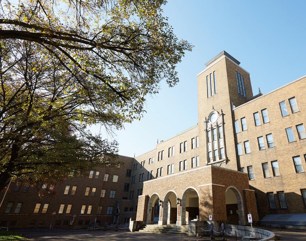 北海道大学 約3,580m