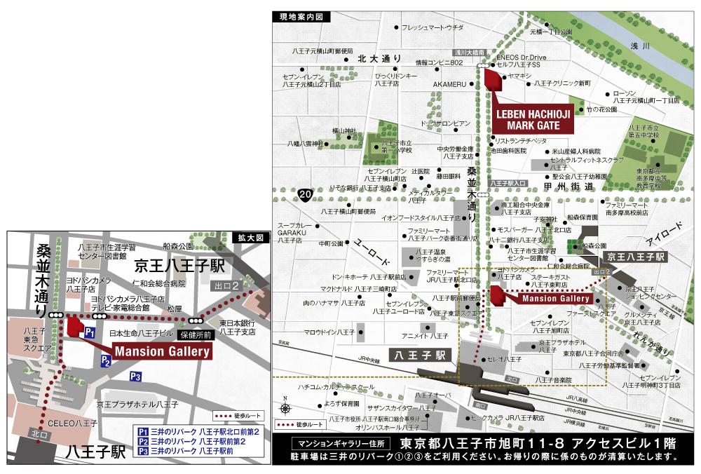レーベン八王子MARK GATE:モデルルーム地図