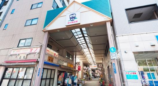 佐竹商店街 約1m(徒歩1分)