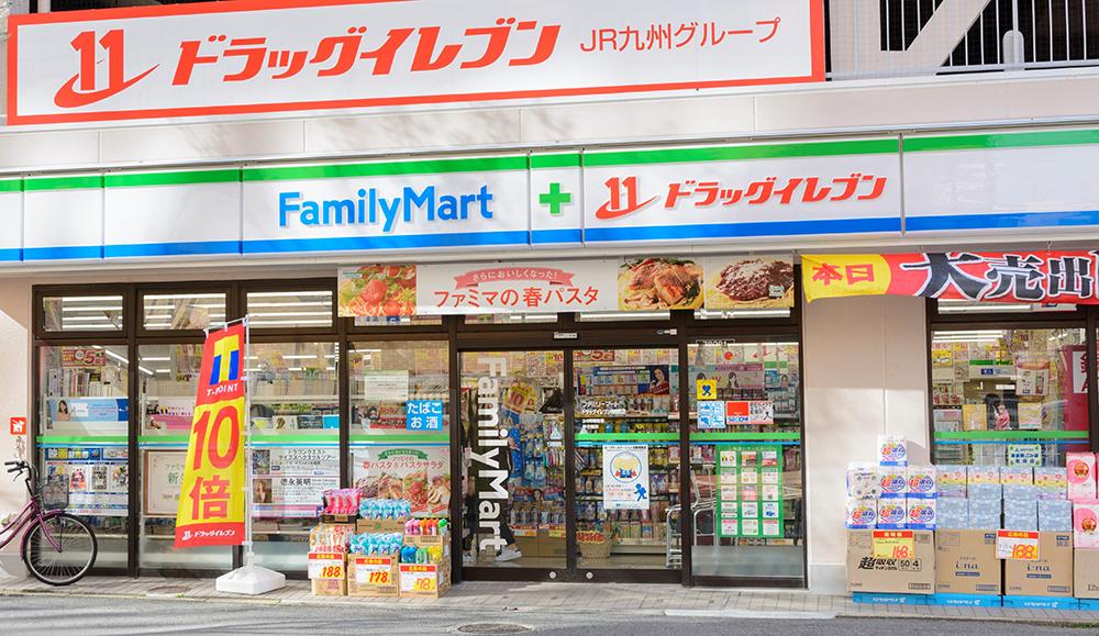 ファミリーマートドラッグイレブン神屋町店 約250m(徒歩4分)