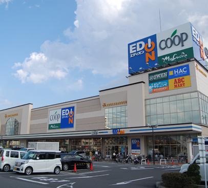クロスガーデン富士中央 約560m(徒歩7分)