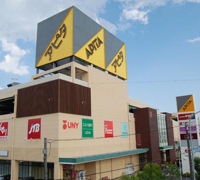 アピタ 富士吉原店 約990m(徒歩13分)