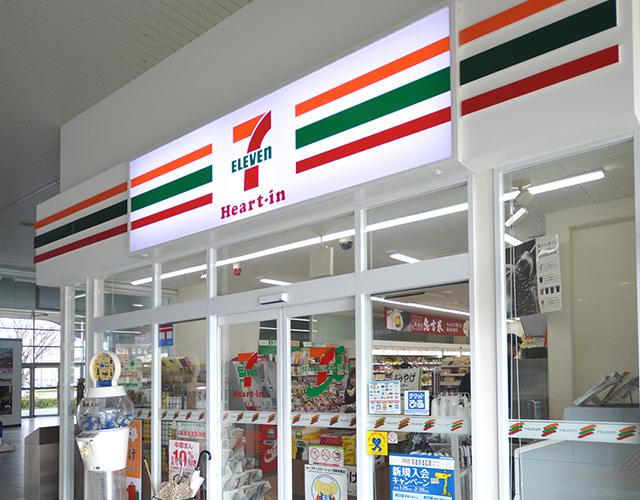 セブンイレブンハートインJR防府駅店 約160m(徒歩2分)