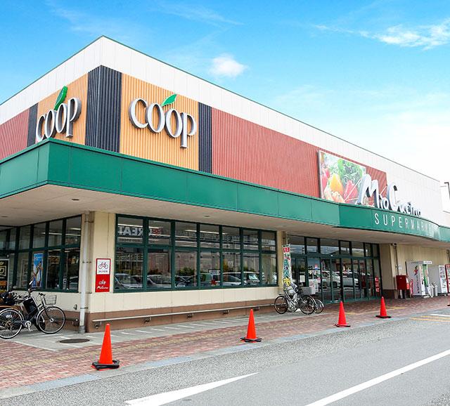 ユーコープ新沢田店 約720m(徒歩9分)