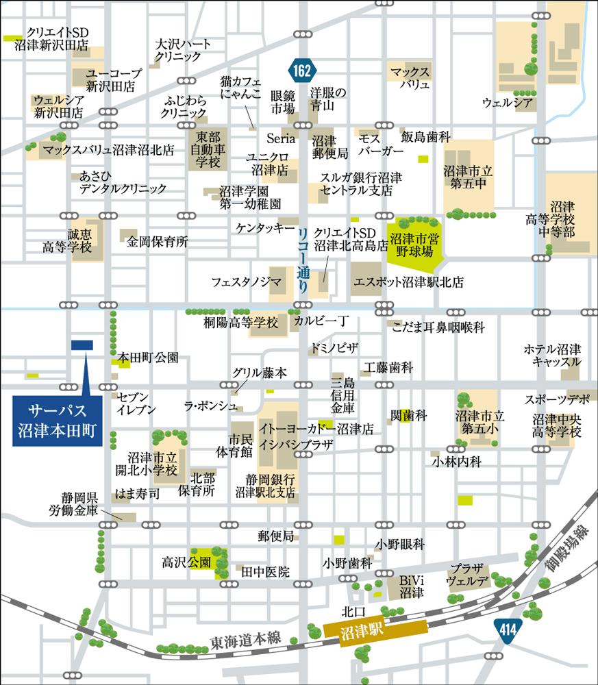 サーパス沼津本田町:案内図