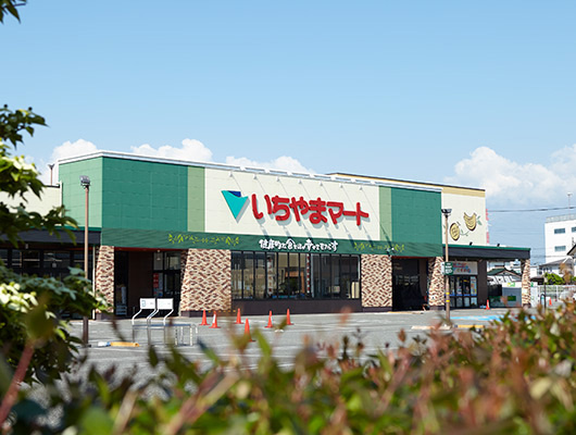 いちやまマート 徳行店 約290m(徒歩4分)