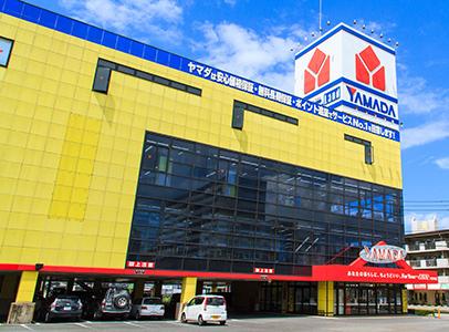 ヤマダ電機テックランド大分店 約840m(徒歩11分)
