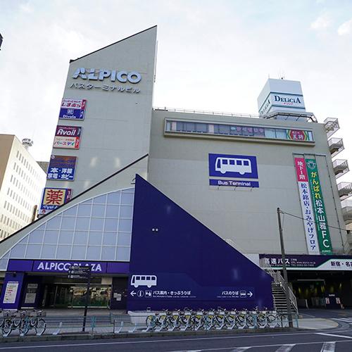 松本バスターミナル 約70m(徒歩1分)