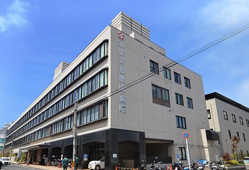 済生会和歌山病院 約280m(徒歩4分)