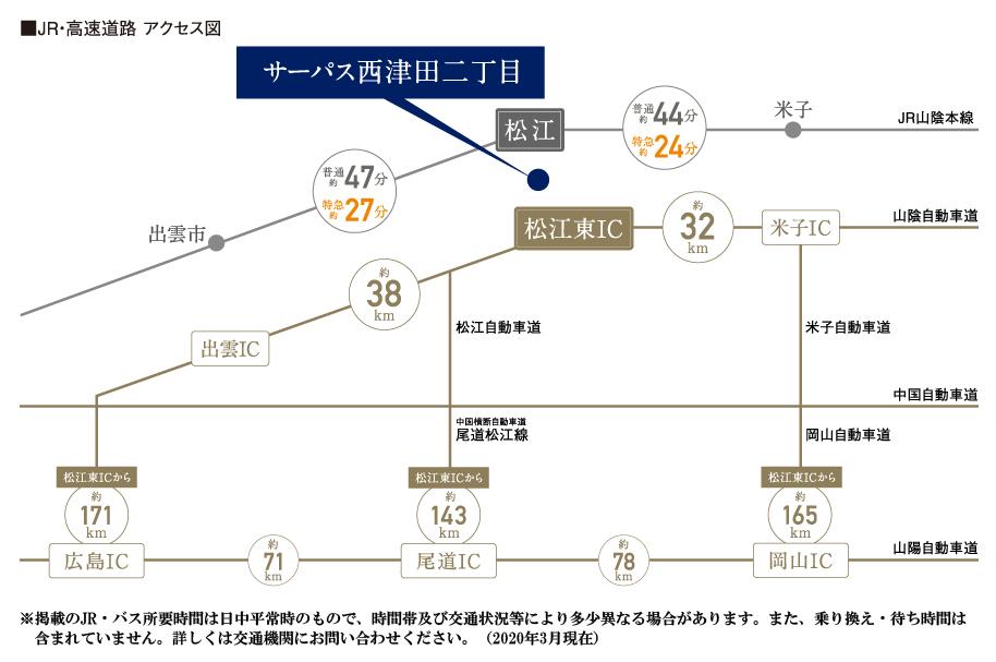 サーパス西津田二丁目:交通図
