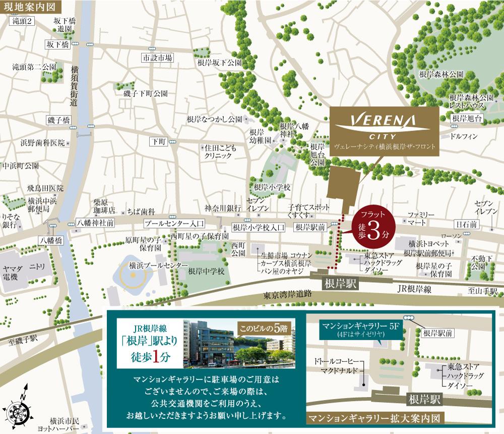 ヴェレーナシティ横浜根岸ザ・フロント:モデルルーム地図