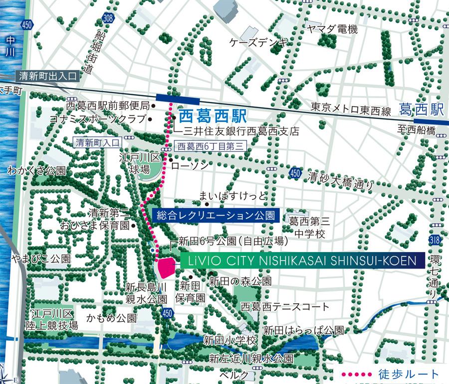 リビオシティ西葛西親水公園:案内図