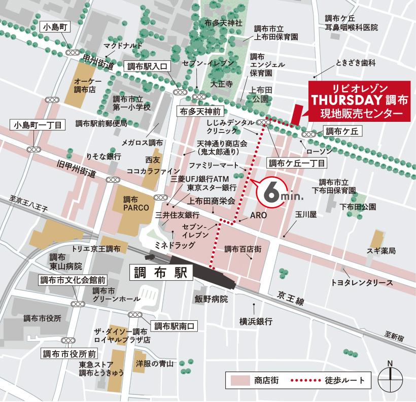 リビオレゾン THURSDAY調布:モデルルーム地図