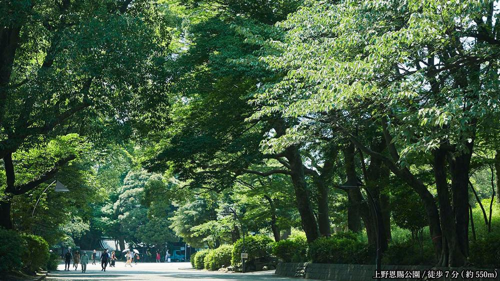 上野恩賜公園 約550m(徒歩7分)