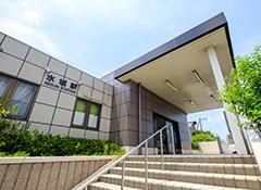 JR「水城」駅 約480m(徒歩6分)