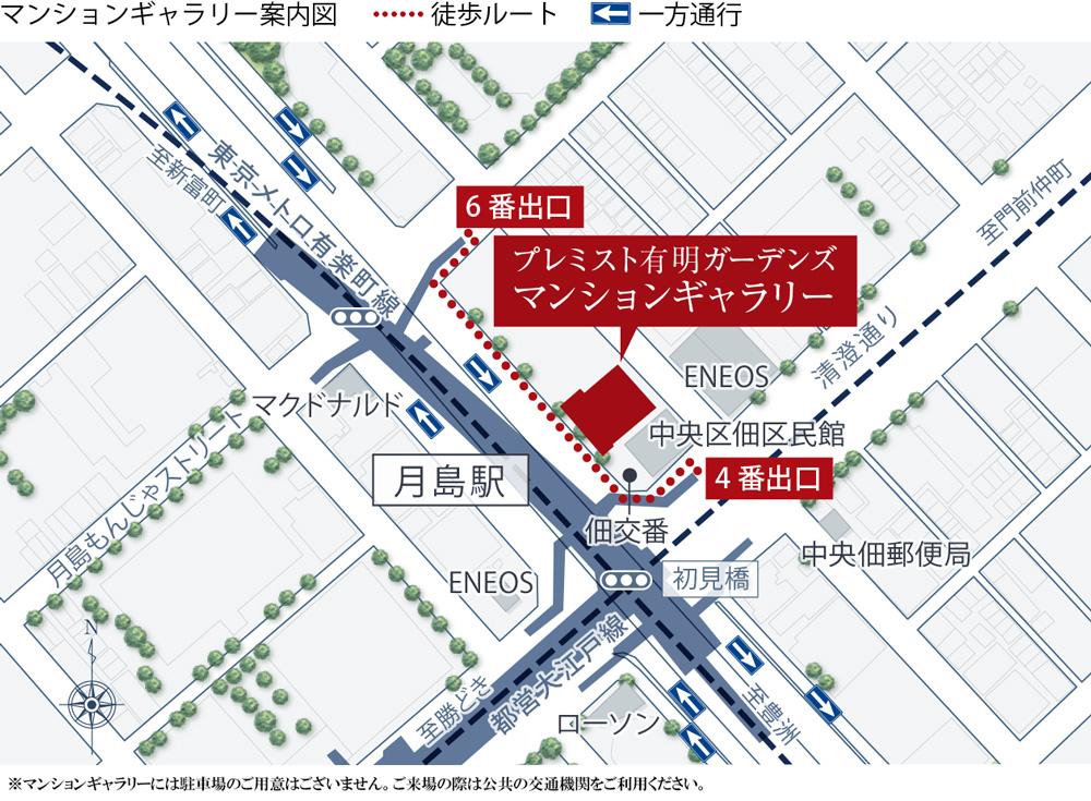 プレミスト有明ガーデンズ:モデルルーム地図