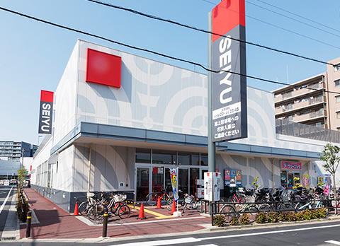 西友 蓮根坂下店 約10m(徒歩1分)