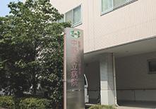 中野共立病院 約1,100m(徒歩14分)