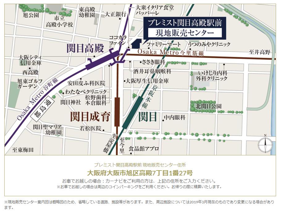 プレミスト関目高殿駅前:モデルルーム地図
