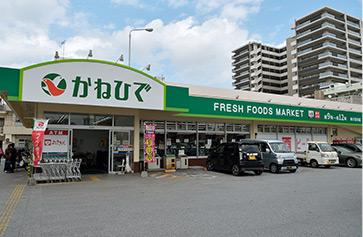 タウンプラザかねひで あけぼの店 約220m(徒歩3分)