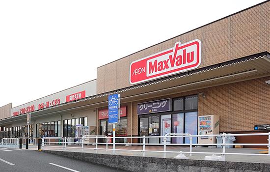 マックスバリュ鳴子店 約180m(徒歩3分)