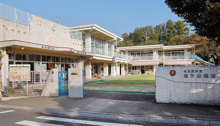 名古屋市立鳴子幼稚園 約290m(徒歩4分)