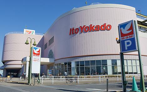 イトーヨーカドー錦町店 約1,239m(徒歩16分)
