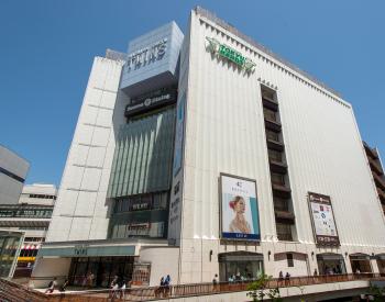 町田東急ツインズ 約540m(徒歩7分)
