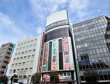 ヨドバシカメラ八王子店 約460m(徒歩6分)