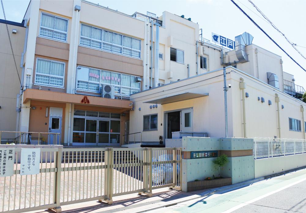 江戸川区立一之江小学校 約258m(徒歩4分)