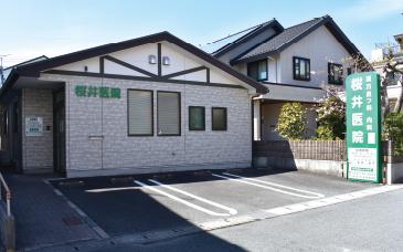 桜井医院 約810m(徒歩11分)