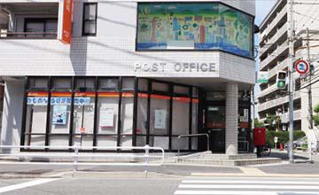 神戸深江郵便局 約100m(徒歩2分)
