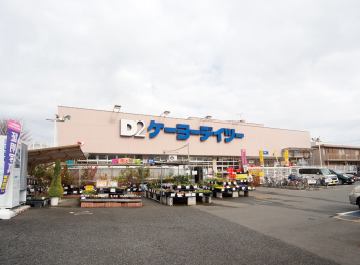 ケーヨーデイツー立川幸町店 約440m(徒歩6分)