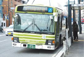 「中広3丁目」バス停 約190m(徒歩3分)