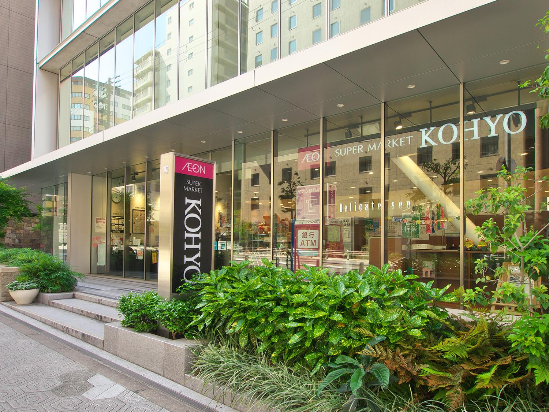 KOHYO(コーヨー)内本町店 約520m(徒歩7分)