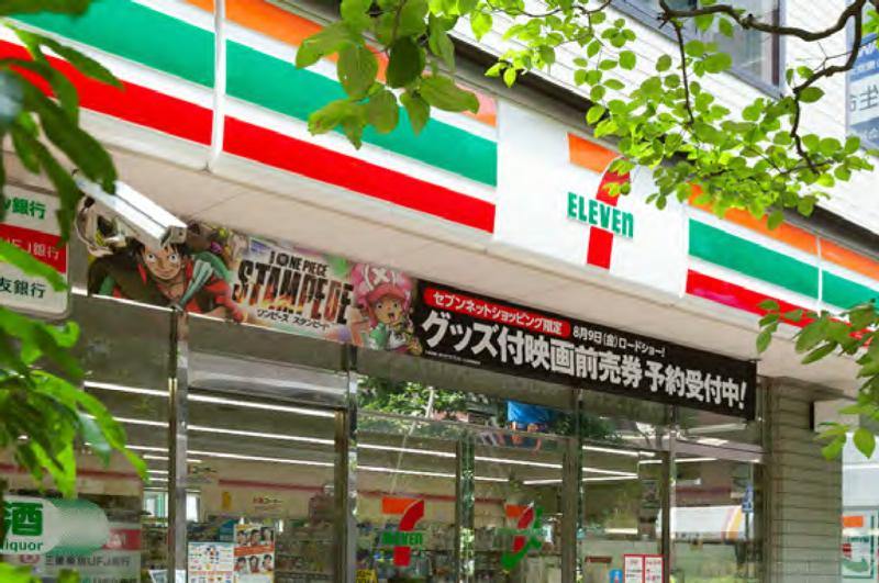 セブンイレブン三鷹駅北口店 約90m(徒歩2分)