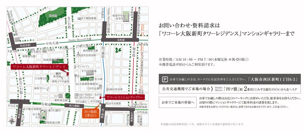 ワコーレ大阪新町タワーレジデンス:モデルルーム地図