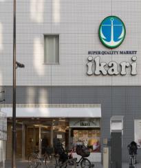 いかり阪急伊丹店 約440m(徒歩6分)