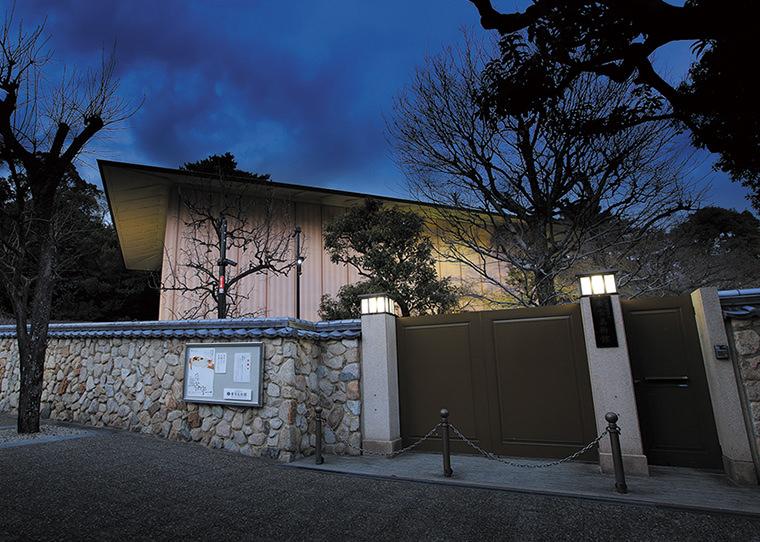 香雪美術館 約550m(徒歩7分)