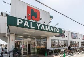パル・ヤマト 西宮店 約370m(徒歩5分)※1