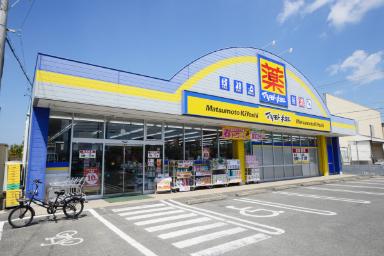 ドラッグストアマツモトキヨシ 前原店 約430m(徒歩6分)